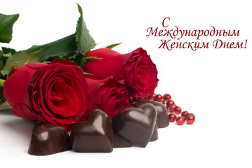 Tag Happy International Women's Day in russian with roses