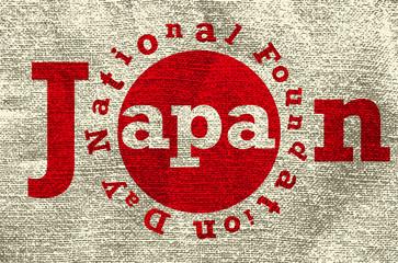 Japan foundation day