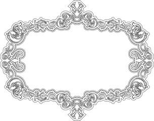 Baroque nice art page