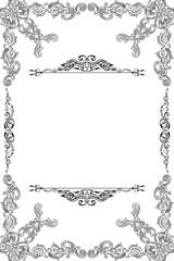 Retro art ornate greeting frame