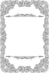 Vintage baroque art frame