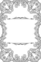 Vintage baroque greeting page