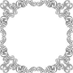 Vintage fine frame