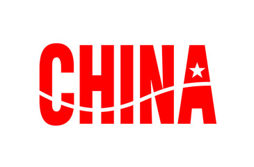 China typography flag style
