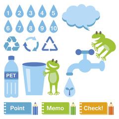 Set of water saving elements