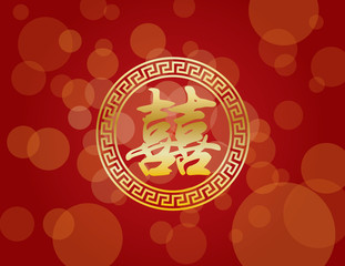 Chinese Wedding Double Happiness On Red Background Vector Illustration