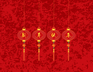 Chinese New Year Red Lanterns Vector Illustration