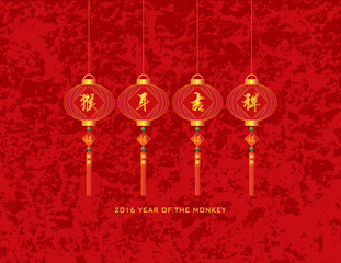 Chinese New Year of the Monkey Red Lanterns Vector Illustration
