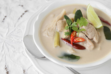 Tom Kha Gai , Thai Galangal chicken coconut soup