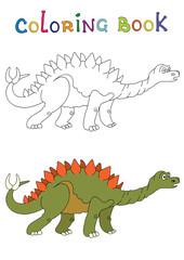 Illustration of a dinosaur Stegosaurus