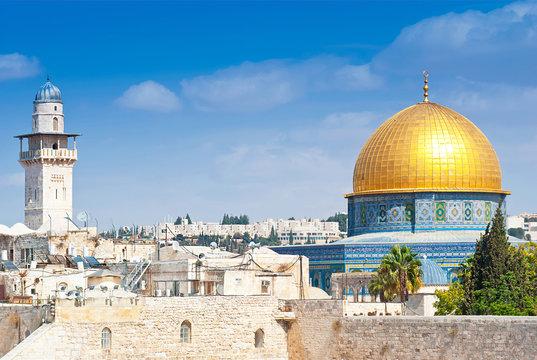Israel. Jerusalem. Temple mount