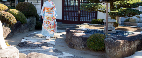 Japanese kimono Wall mural
