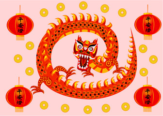 Illustration of the Chinese dragon