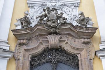 Barmherzigenkirche church in Graz, Styria, Austria