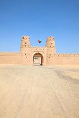 Jahili fort