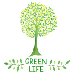 Watercolor green logo with green tree. Green life.