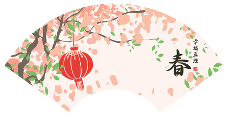 Chinese fan with a picture of Spring flowering tree with paper lanterns. Hieroglyph Spring, Happiness, Truth