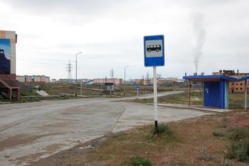 Bus stop at Arctic town Pevek