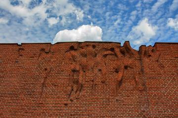 Radogoszcz - former Gestapo prison