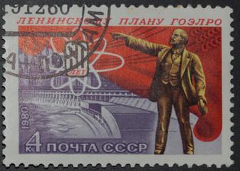 Lenin. USSR. 1980 vintage postage stamp