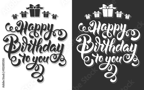 Festive Calligraphic Hand Drawn Greeting Lettering Text Overlay For Birthday Happy To You