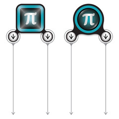 Two abstract frames for your text and pi symbol