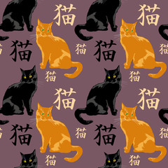 "Black cat with japanese characters meaning ""cat"" on a background"