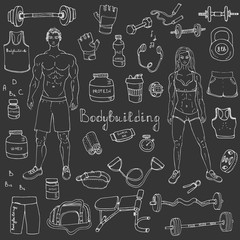Hand drawn doodle Bodybuilding set Vector illustration sport icons Body building elements Fitness symbols collection Sport equipment Fitness and gym design Strong man and fit woman Weight lifting gear