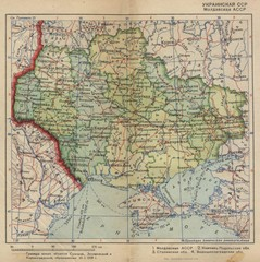 Ukrainian SSR vintage mao.