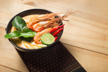 Thai Food Tom Yum Goong