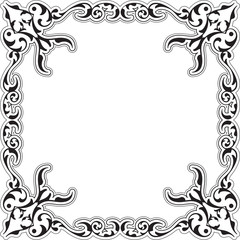 Ornate nice frame