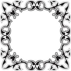Ornate retro baroque frame