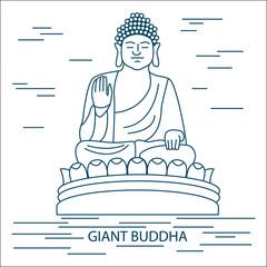The worlds's tallest bronze Buddha.