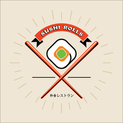 Sushi roll icon, sashimi maki and chopsticks, vector illustratio