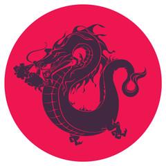 Vector Japanece dragon