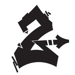 "Graffiti Wildstyle Vector Tag ""2"""