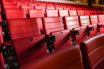 Cinema empty auditorium