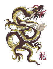 vector Chinese Dragon Painting