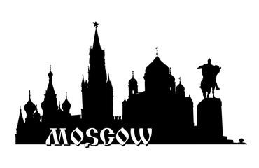 Москва -силуэт-4