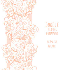 Vector floral seamless vertical border. Doodle style. Hand drawn image.