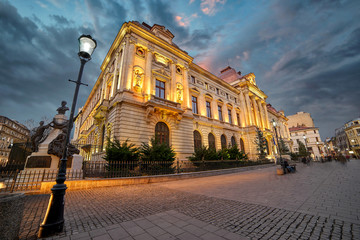 Romanian National Bank in Bucharest Old Center.