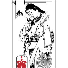 Broken heart. The illustration of sad samurai.   Set of illustra