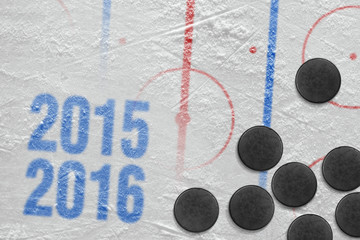Hockey 2015-2016 season of the year