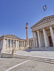 Athens Greece, the national academy vintage building