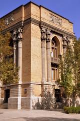Teheran - Gebäude in der Innenstadt