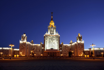 Moscow State University late in the evening. Russia