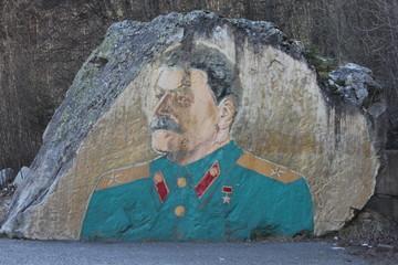 Изображение Иосифа Сталина в Цейском ущелье в Северной Осетии