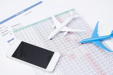 スマートフォンで航空券予約