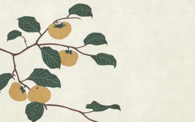和風背景柿の木