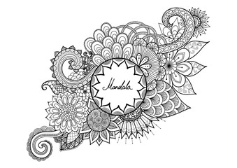 Ornamental flowers with copy space for your text for coloring, t shirt design, pillow design, mug design, bag design and so on.